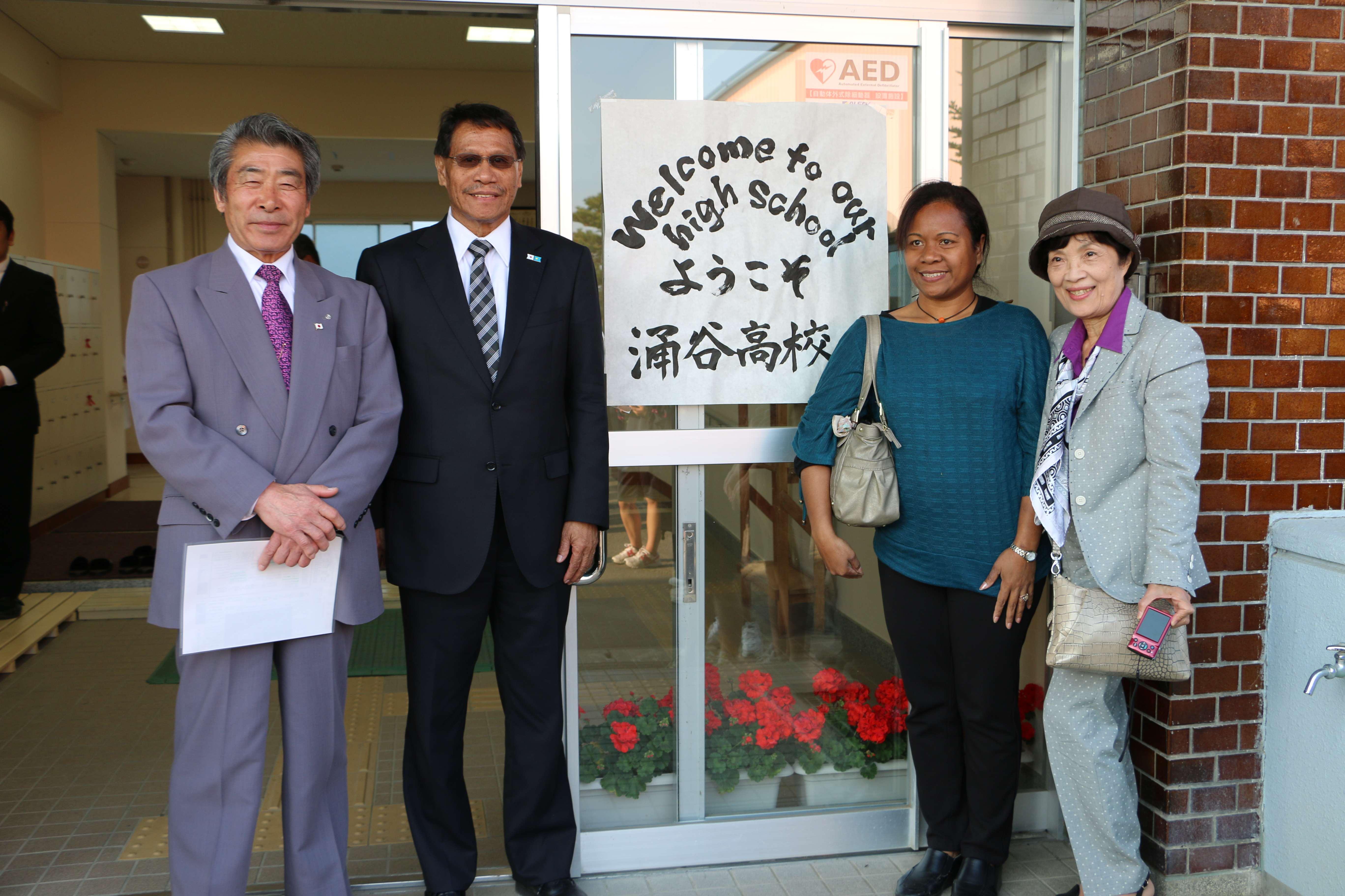 Visit to Wakuya Town