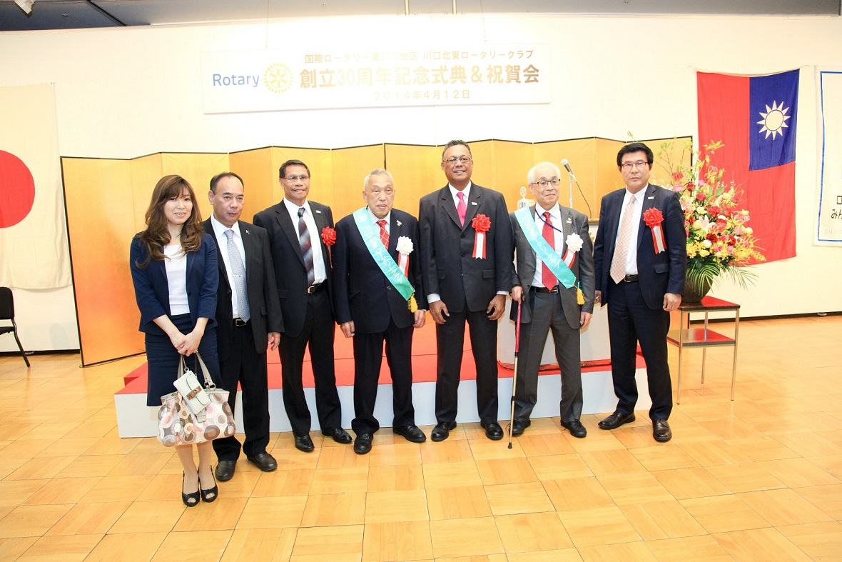 30th Anniversary Hokuto Rotary Club