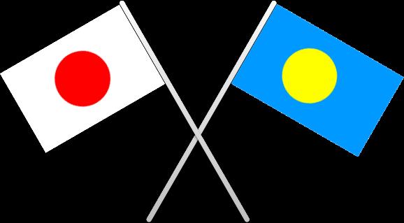 Japan:Palau