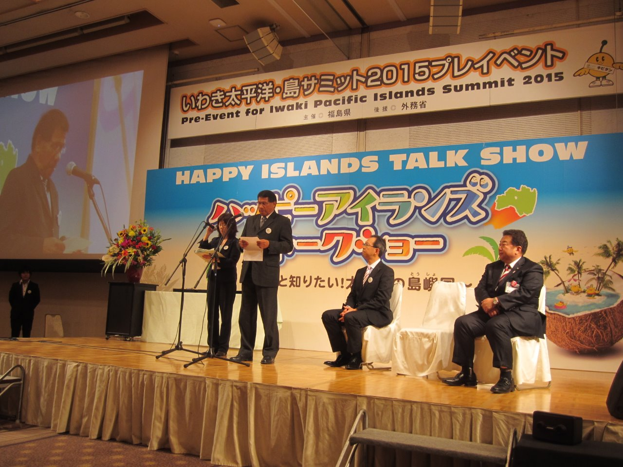 Happy Islands Talk Show