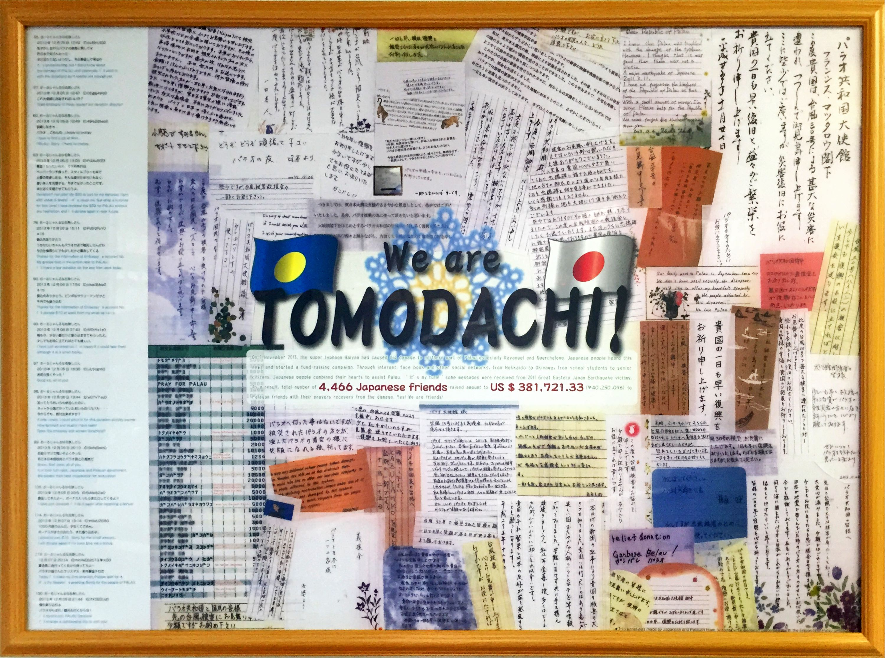We are TOMODACHI