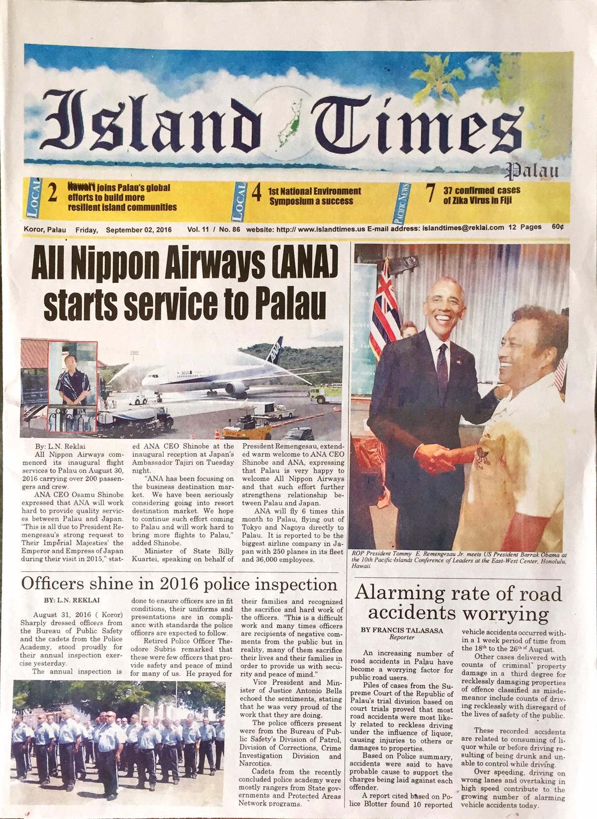 Island Times 9月2日発行